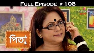 Download Pita - 18th February 2017 - পিতা - Full Episode HD 3Gp Mp4