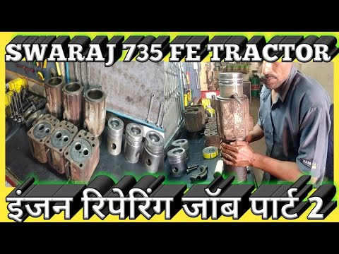 Xxx Mp4 SwaRaj 735 FE Engine Ripers 3gp Sex