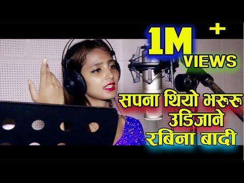 Xxx Mp4 Sapana Thiyo Bhururu Udijane Rabina Badi Manab Debut Song Official Music Video 2018 3gp Sex