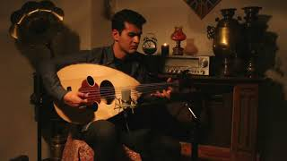 تکنوازی عود #تکنوازی_عود #عود نام قطعه: آخرین دیدار نوازنده: منصورطاهری پور .