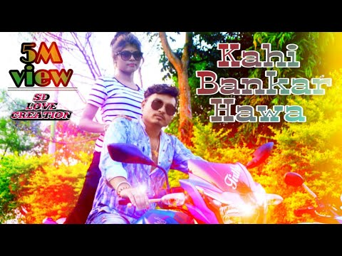 Kahi Ban Kar Hawa ||best love story||new Hindi sad romantic song|| by..SD LOVE CREATION ||
