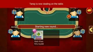 Teen Patti Hack Without Root 100% working | Teen Patti Unlimited Chip Hack No root 2017
