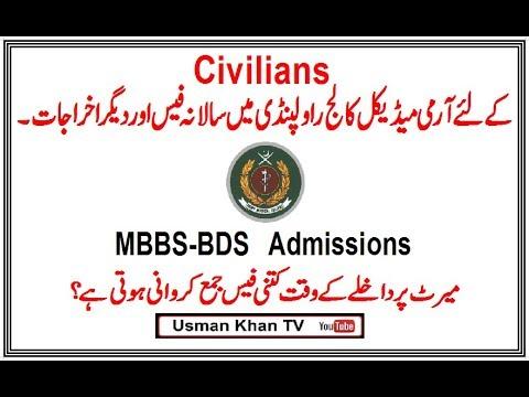 Xxx Mp4 Fee At Army Medical College Rawalpindi Civilians MBBS BDS Admissions 3gp Sex
