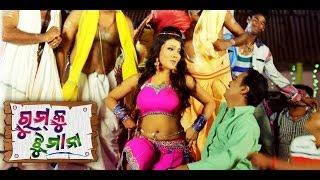 Odia Movie   Rumku Jhumana   Hari Bhai Rati Sara   Hari   Runu   Latest Odia Songs