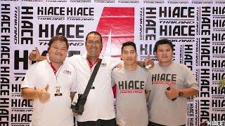 Hiace Thailand 4th Anniversary