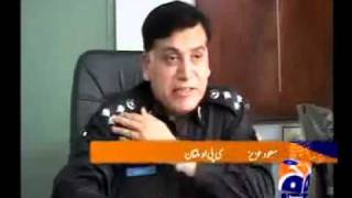 Download geo news Report_ Police Uniform Multan 3Gp Mp4