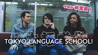 Akihabara Language School    Our Student Life in Tokyo