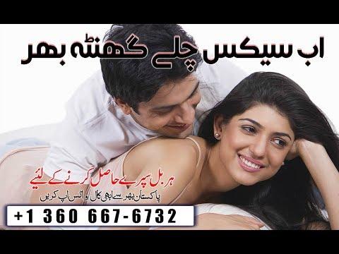 Xxx Mp4 How To Use Viga Delay Spray In Urdu 3gp Sex