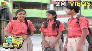 High School (హై స్కూల్ ) Telugu Daily Serial - Episode 99