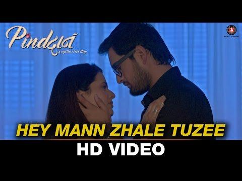 Hey Mann Zhale Tuzee - Pindadaan   Aanandi Joshi   Manava Naik & Siddharth Chandekar