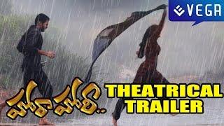 Teja's Hora Hori Theatrical Trailer : Latest Telugu Movie 2015