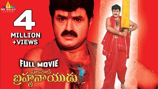 Palanati Brahmanaidu Full Movie | Bala Krishna, Sonali Bendre | Sri Balaji Video