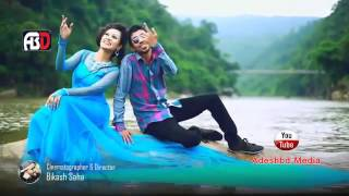 Bangla song eleyas hussain