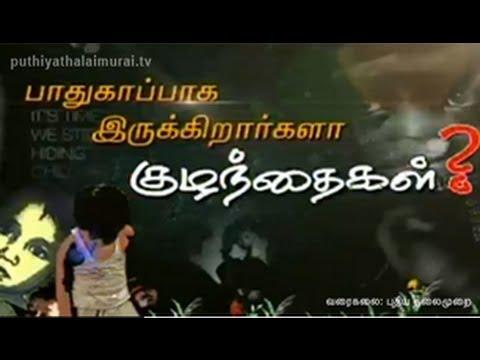 Xxx Mp4 3 Year Old Child Raped In Kerala 3gp Sex