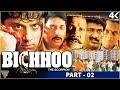 Bichhoo(2003) Hindi Dubbed Movie | Part 02 | Nitin, Prakash Raj, Venumadhav | Eagle Hindi Movies Hd