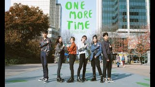 [KPOP IN PUBLIC] SUPER JUNIOR - One More Time Dance Cover by Channel II | Vancouver Kpop