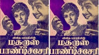Madras To Pondicherry Full Movie HD