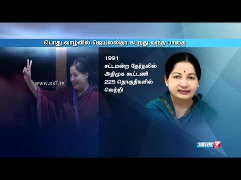 A Biography of Jayalalithaa Tamil Nadu News7 Tamil