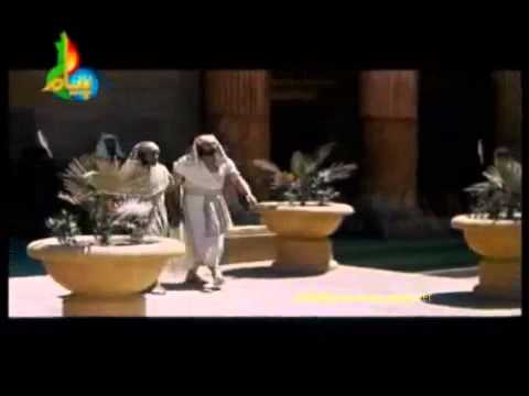 Xxx Mp4 Hazrat Yousuf Joseph A S MOVIE IN URDU PART 38 3gp Sex