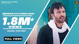 Mehran+Kyu+Karda+Nahi+%7C+John+Bedi+%7C+Soul+Rockers+%7C+Qatar+Gs+Records+%7C+Latest+Song+2017