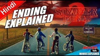 STRANGER THINGS  Season 2 Ending Explained In Hindi