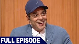 Bollywood actor Dharmendra in Aap Ki Adalat (Full Episode)