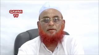ইন্টারনেটে ভিডিও বক্তব্য প্রচার করা প্রসঙ্গ | Allama Nurul Islam Olipuri New Bangla waz 2017