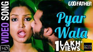 Pyar Wala | Video Song | Godfather Odia Movie | Siddhanta Mahapatra , Anu Choudhury