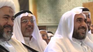 تعلم الحكمة - الحكيم الالهي الميرزا عبدالله الاحقاقي دامت بركاته - للرادود الملا علي بوحمد