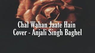 #Shortcover | Chal Wahan Jaate Hain | Arijit Singh |