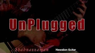 Tumi Aj Koto Dure (UnPlugged) Cithi Ek Shahnazzaman Hawaiian Guitar