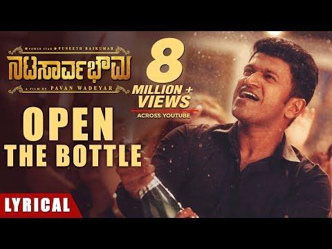 Xxx Mp4 Open The Bottle Song Lyrical Natasaarvabhowma Puneeth Rajkumar Vijay Prakash Yogaraj Bhat 3gp Sex