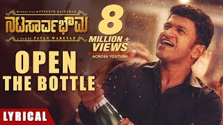 Open The Bottle Song Lyrical | Natasaarvabhowma | Puneeth Rajkumar | Vijay Prakash | Yogaraj Bhat