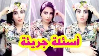 شاهد ماذا قالت شمس عن زوج مريم حسين فيصل الفيصل و رأيها بالمثليين | 2017