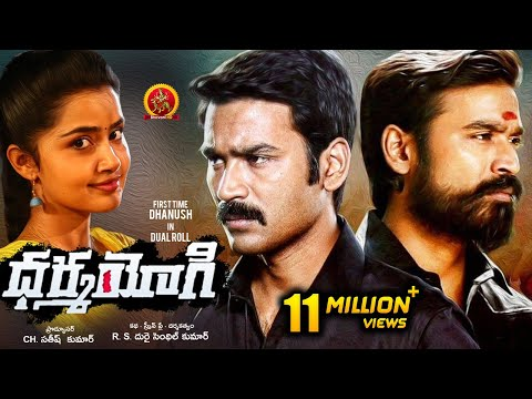 Xxx Mp4 Dharma Yogi Full Movie 2018 Telugu Full Movies Dhanush Trisha Anupama Parameswaran 3gp Sex