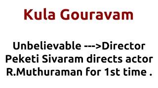 Kula Gouravam  1976 movie  IMDB Rating  Review   Complete report   Story   Cast