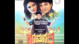 Full Kannada Movie 1994   Gandu Gali   Shivrajkumar, Nirosha, Laya, Pournami.