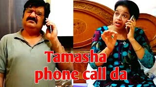 Tamasha phone call da   तमाशा फोन कॉल दा l Punjabi   multani , saraiki comedy video