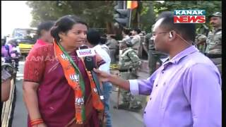Mayor Sex Tape: Protest of BJP Demanding Justice For Rishi
