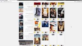 طريقة مشاهدة الأفلام وتحميلها اون لاين على أفلام تيوب