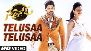 Telusaa Telusaa Video Song Teaser ||