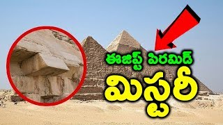 Unsolved Mystery of Pyramid of Egypt || T Talks