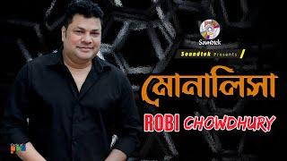 Roby Chowdhury - Monalisa   Pasha Pashi Album   Bangla Video Song