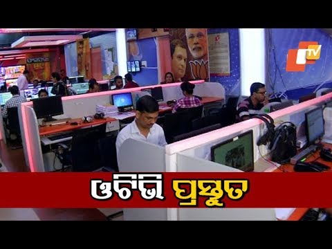 Xxx Mp4 Election 2019 Results OTV Gears Up For Live Updates 3gp Sex