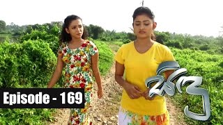 Sidu | Episode 169 30th March 2017