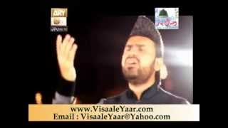 URDU NAAT( Mera Peghambar Azeem Tar Hai)SYED ZABEEB MASOOD.BY Visaal