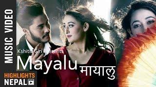 Mayalu - Kshitiz Giri Ft. Sharad & Shivani | New Nepali Pop Song 2019/2075