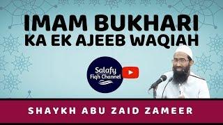 Imam Bukhari ka ek Ajeeb Waqiah   Abu Zaid Zameer