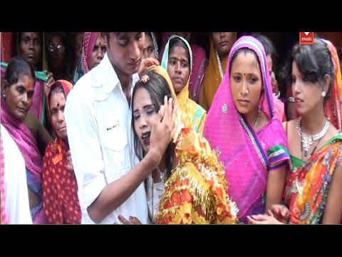 Xxx Mp4 दुनिया के रीत कईसन बनइला ए विधाता ❤❤ Bhojpuri Beti Bidai Geet New Video Songs ❤❤Jagarnath HD 3gp Sex
