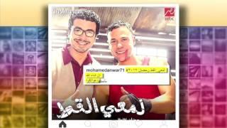 ETبالعربي  - InstaDay  ماذا نشر المشاهير على مواقع التواصل الاجتماعي